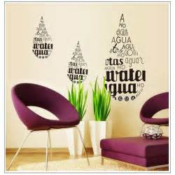 Black Funny Drop Drip Home Wall Decor Wall Sticker For