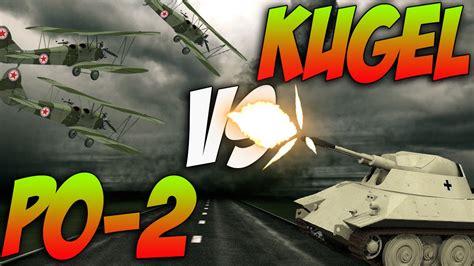 War Thunder Po-2 Vs Kugelblitz- War Thunder 60 Fps