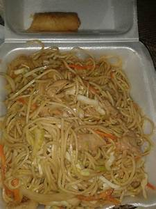 Take out chicken lo mein - Yelp