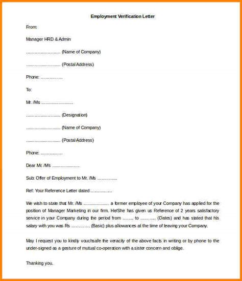 free bill of sale form for car higher english persuasive essay help eduedu letter of