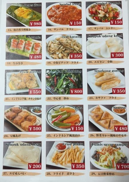 restoran bintang bali info liburan  wisata  jepang