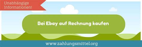 klappts bei ebay auf rechnung bestellen