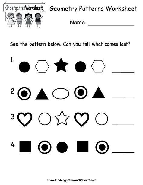 images  abc pattern worksheets kindergarten