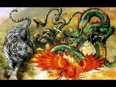 las cuatro bestias sagradas de la mitologia japonesa youtube
