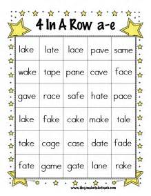Magic E Words Worksheets