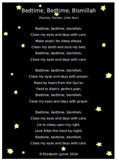 bedtime bedtime bismillah preschool poems islam  kids