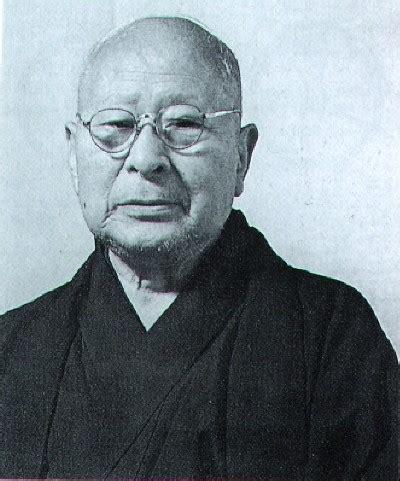 Michio Suzuki by Michio Suzuki