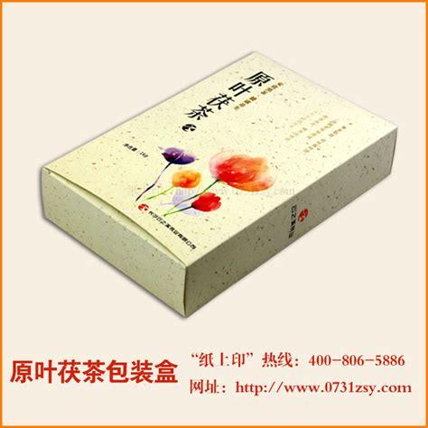 湖南茶叶包装卡盒_茶叶包装盒_长沙纸上印包装印刷厂(公司)