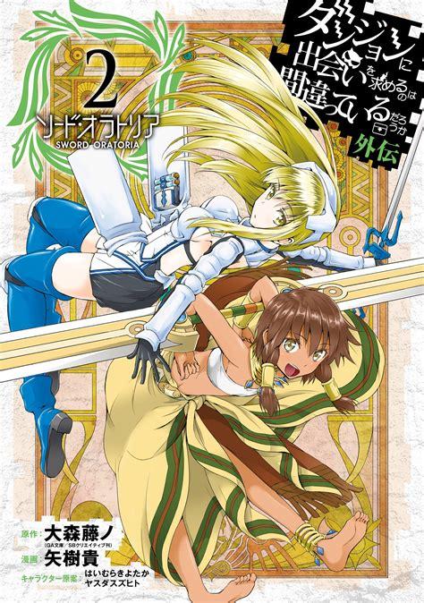 categorysword oratoria manga danmachi wiki fandom
