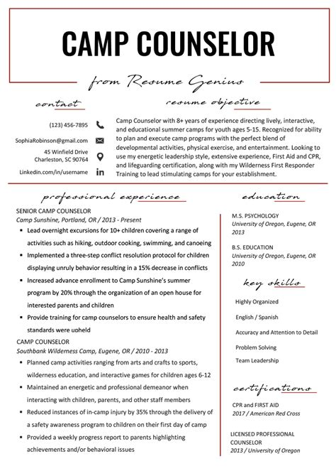 Cv Sle For by Summer C Counselor Resume C Counselor Cover Letter Sle