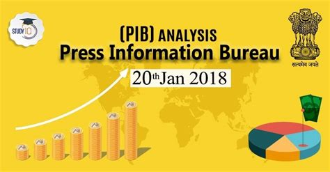 press information bureau press information bureau analysis free pdf 20th