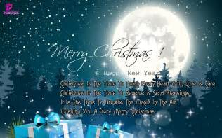 happy new year wishes and merry greeting quotes with cards in new year