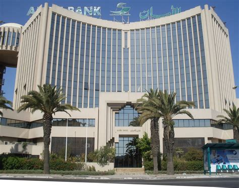 si鑒e de la banque mondiale file tunisie amen banque jpg wikimedia commons