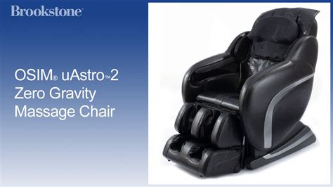 uastro2 chair by osim brookstone features