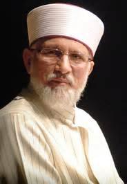 Muhammad Tahir-ul-Qadri (Author of Fatwa on Terrorism and ...