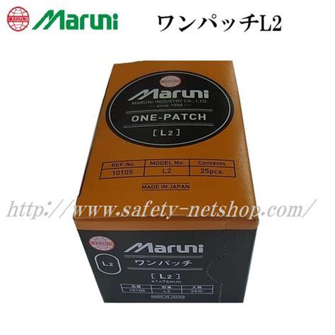 マルニ工業 ワンパッチl2 41mm×76mm 25枚入 10105 チューブパッチ 旧品番 O113 商品詳細
