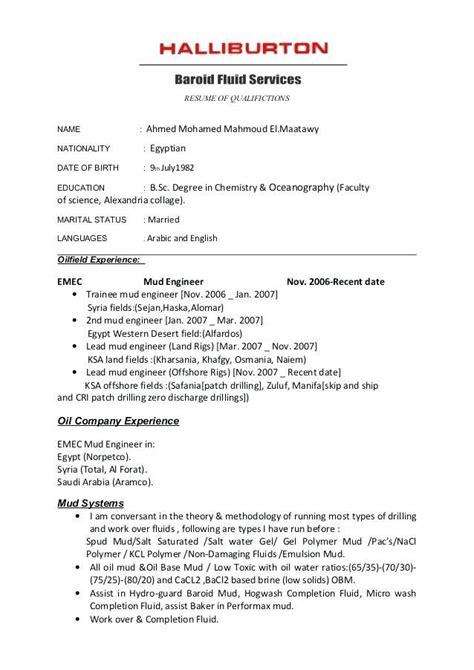 resume format college resume template sample resume