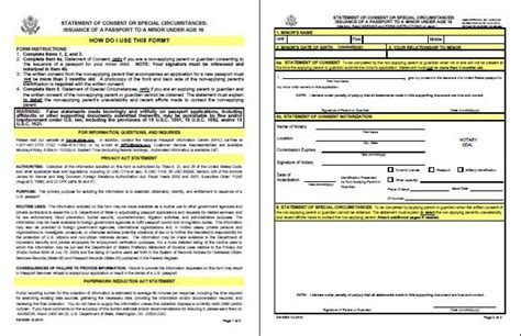 ds 160 form for parents ds 3053 statement of consent for minor s passport