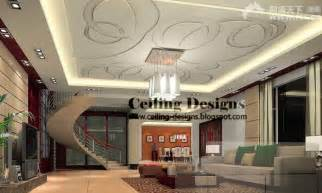 Tek Lighting by 200 False Ceiling Designs