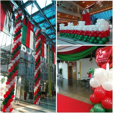 day 2015 decorations زينة العيد الوطني المجيد في المقر الرئيسي لبنك مسقط