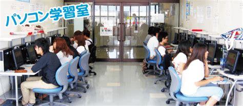 中国 自動車 学校