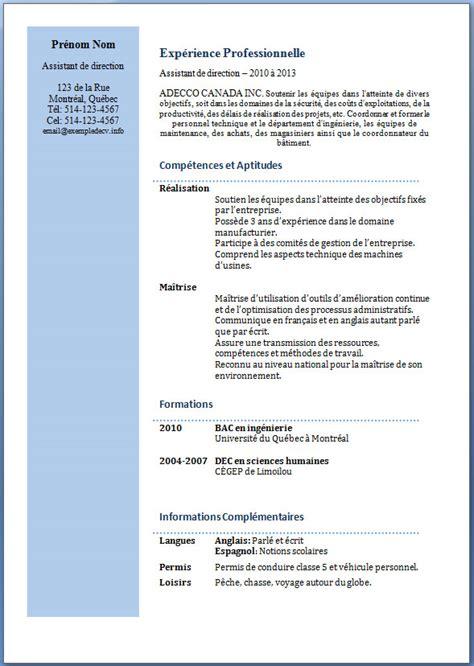 Modèle Présentation Cv by Resume Format Mod 232 Le Cv Assistant De Direction