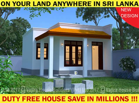 ss  vajira house builders private limited
