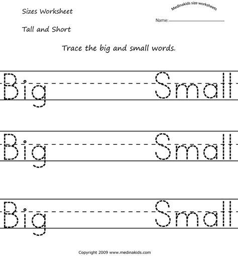 the big worksheet medinakids big and small worksheet