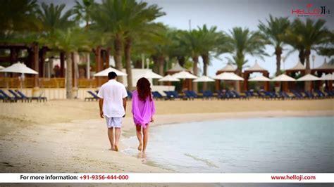 Four Seasons Hotel Doha | 5 Star | Qatar | HH301 | Helloji ...