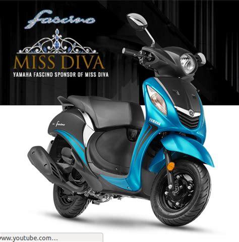fascino yamaha scooter स क टर saraf radio auto services banswara id 18804957933