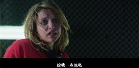 密室绑架 - 720P|1080P高清下载 - 欧美电影 - BT天堂