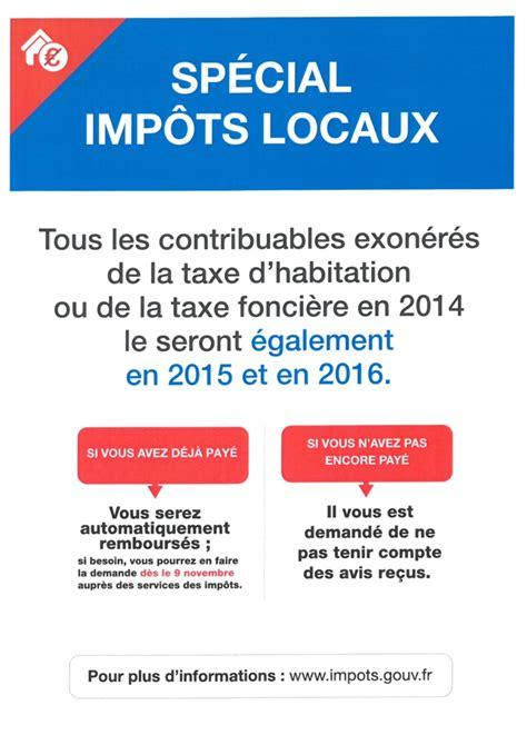 informations sur l exon 233 ration de la taxe d habitation ou