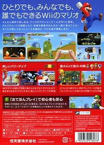 New Super Mario Bros Wii For Wii Sales Wiki Release