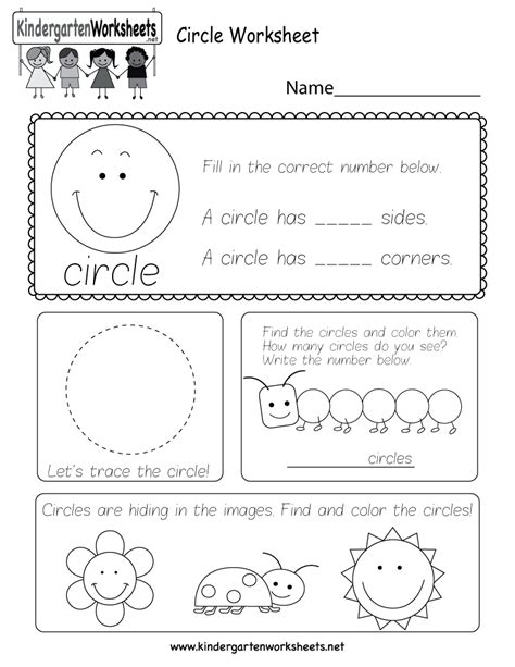 circle worksheet free kindergarten geometry worksheet