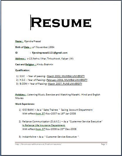 Biodata And Resume by Best 25 Biodata Format Ideas On
