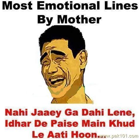 funny picture emotional lines pakcom