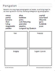 filipino worksheet uri ng pangngalan pambalana o