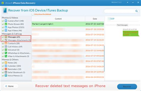 recover deleted texts iphone iphone 5 sms recovery directly recover deleted text