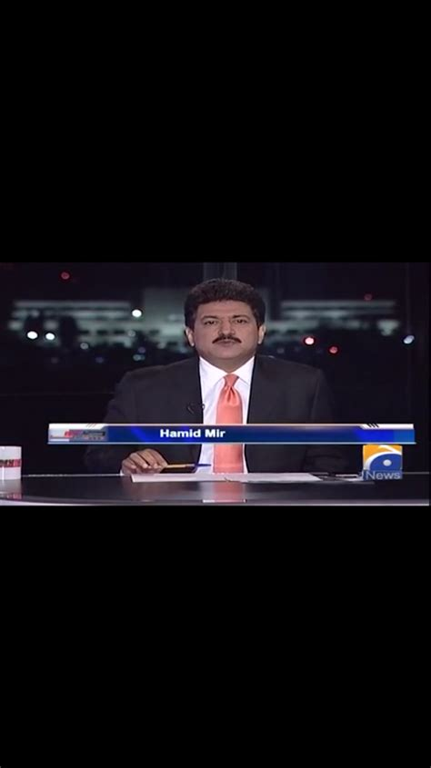 Live Geo News Mobile by Geo News Android Apps On Play
