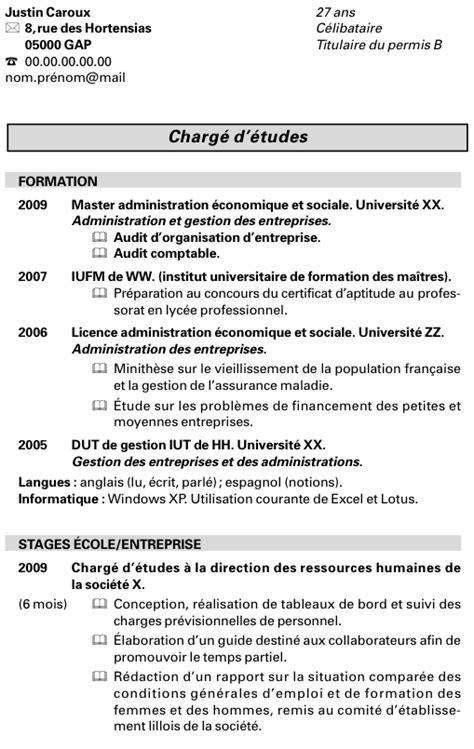 Exemple De Cv Pour Un Emploi by Cv Gratuit Premier Emploi