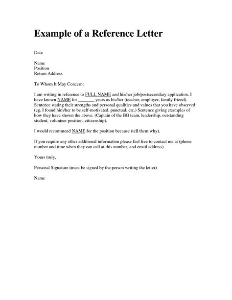 character letter of recommendation how to write a character reference letter for friend 12396