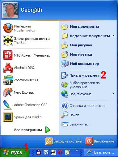 Как с компьютера установить программы на ipad