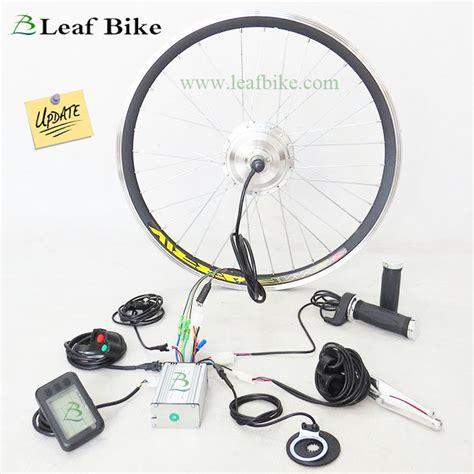24 inch 24v 250w front hub motor electric bike conversion kit