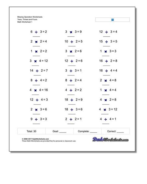 multiplication  division missing operation worksheets