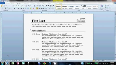 how to create a resume on microsoft word 2007 how to make an easy resume in microsoft word youtube