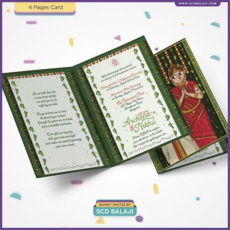 tamil brahmin iyer muhurtham wedding invitation design