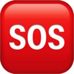 SOS Button Emoji (U+1F198)