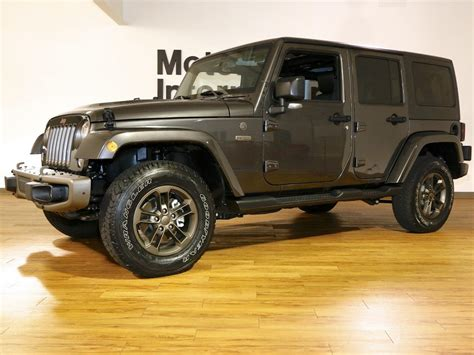 2016 Jeep Wrangler Unlimited 4x4 75th Anniversary Edition