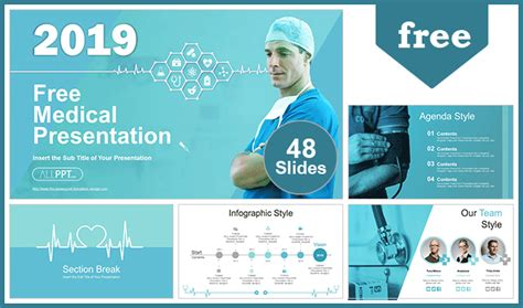 2019 Medical Plan Powerpoint Templates For Free