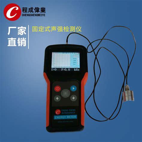 precision ultrasonic cavitation meter  testing ultrasonic frequency  intensity